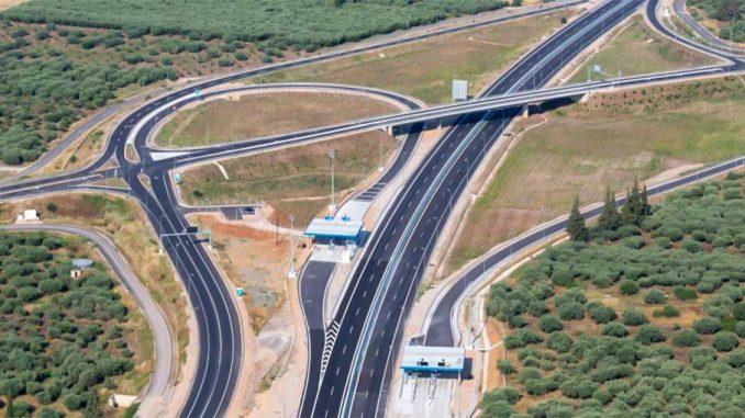 Ε65 Αυτοκινητόδρομος Κεντρικής Ελλάδας