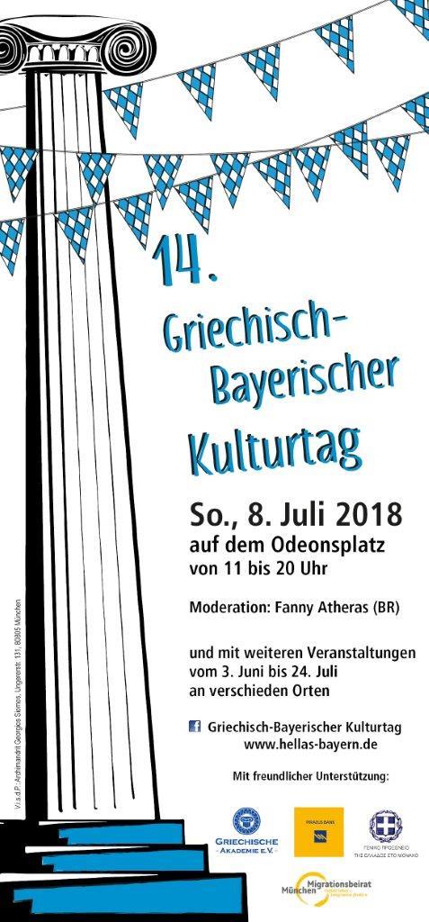 14.Griechisch-Bayerischer Kulturtag