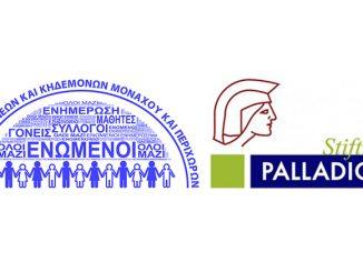 Ίδρυμα Παλλάδιον-Μόναχο