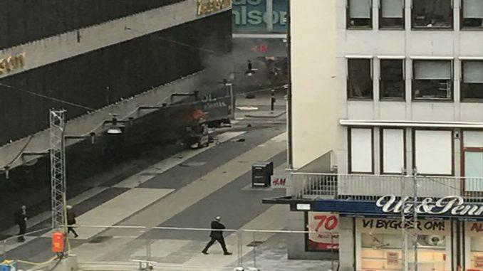 Στοκχόλμης