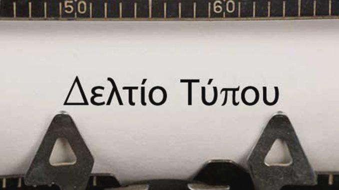 deltio_typou_paneladikes_eksetaseis_omogenon