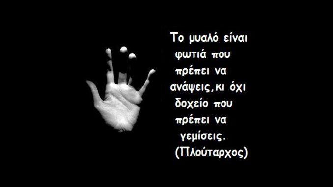 ekpaidefsi_xoris_paideia