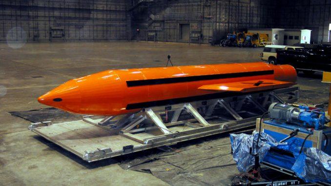 μεγαλύτερη μη πυρηνική βόμβα