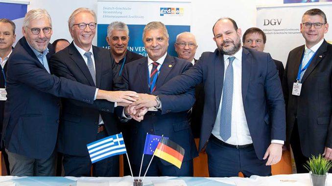 Ελληνογερμανικής Συνέλευσης
