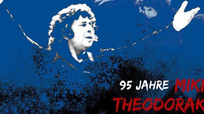 95 Jahre Theodorakis