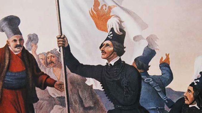 Προκύρηξη της Ελληνικής Επανάστασης
