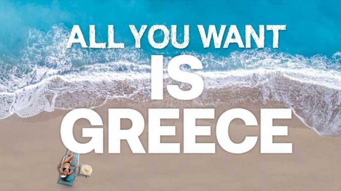 «All you want is Greece»