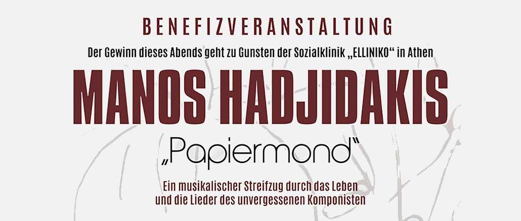 """Manos Hadjidakis """"Papiermond"""""""
