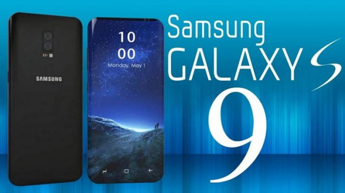 Η Samsung επιβεβαιώνει την παρουσίαση του Galaxy S9, στις 25 Φεβρουαρίου