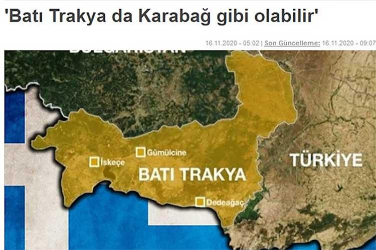 Δυτική Θράκη μπορεί να γίνει σαν το Καραμπάχ