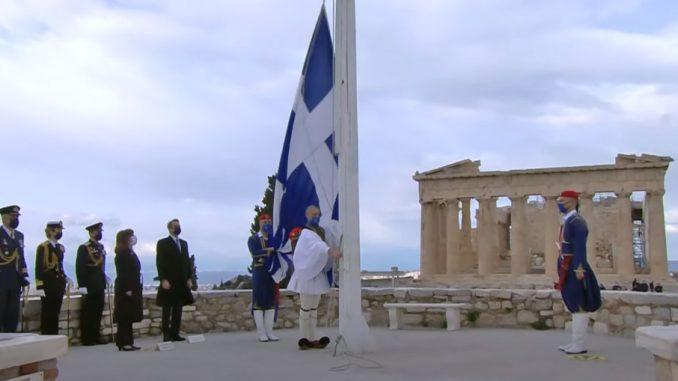 έπαρση της σημαίας στον Ιερό Βράχο της Ακρόπολης