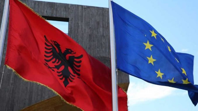 Αλβανία Ράμα