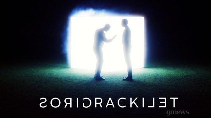Κωνσταντίνος Αργυρός - Rack | ΤΕΛΙΚΑ