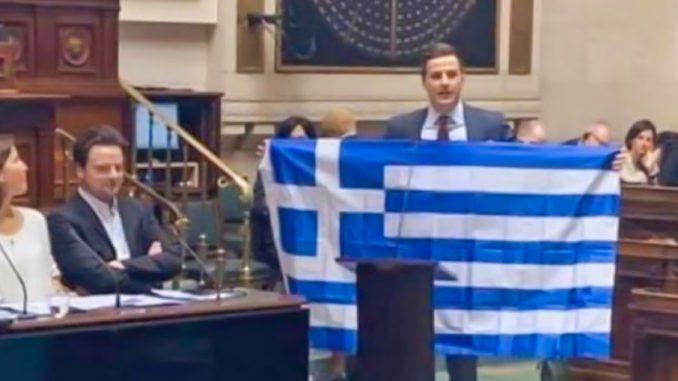 οι Έλληνες φρουρούν τα σύνορά μας