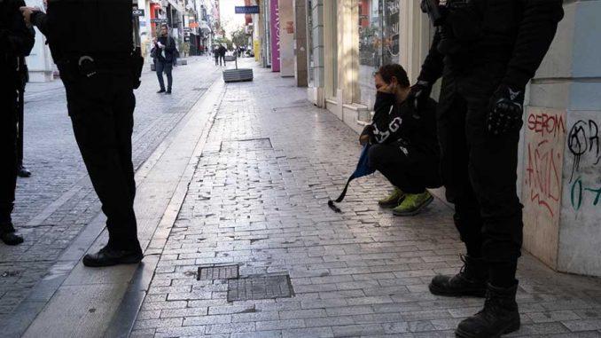 αυστηρότητα τους σε άστεγο