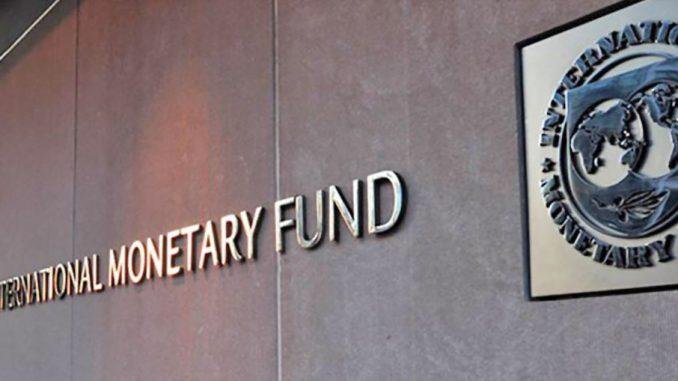 ΔΝΤ για Ταμείο Ανάκαμψης