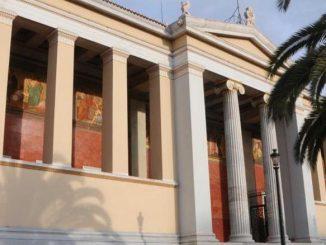 Διάκριση για το ΕΚΠΑ – Στα 43 καλύτερα Πανεπιστήμια του κόσμου