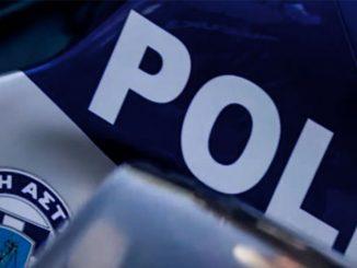 Πανεπιστημιακή Αστυνομία