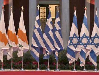 Κύπρου-Ισραήλ-Ελλάδας