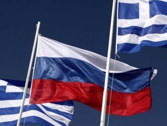 δυσαρέσκεια της ρωσικής διπλωματίας