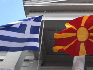 Τα τρία επικρατέστερα ονόματα για τα Σκόπια
