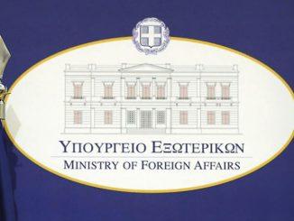 ελληνική πρεσβεία στην Άγκυρα να πραγματοποιήσει έντονο διάβημα