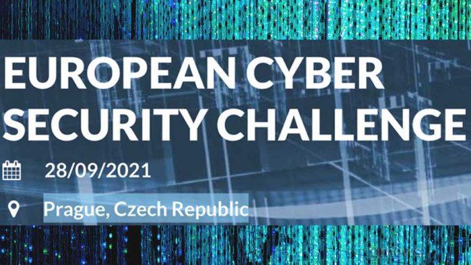 κυβερνοασφάλειας European Cyber Security