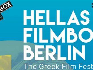 Φεστιβάλ Ελληνικού Κινηματογράφου