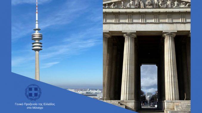 Φωταγώγηση μνημείων στο Μόναχο