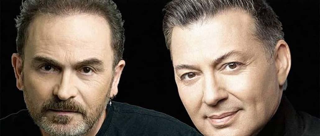 Γονίδης & Μακρόπουλος