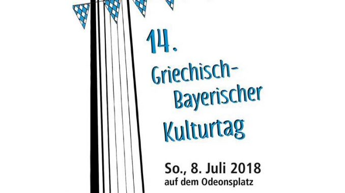 Griechisch-Bayerischer Kulturtag