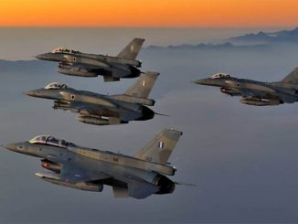 τουρκικού F-16