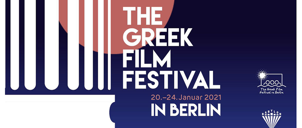 The Greek Film Festival in Berlin