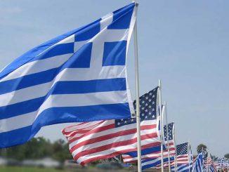 η Ελλάδα απαντάει με μια ακόμη δυνατή συμμαχία