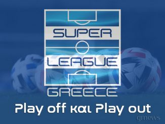 Play off και Play out