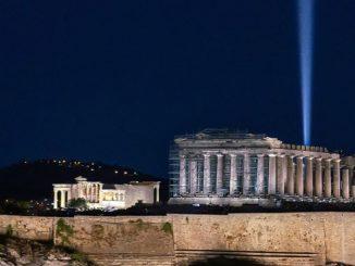νέος φωτισμός της Ακρόπολης