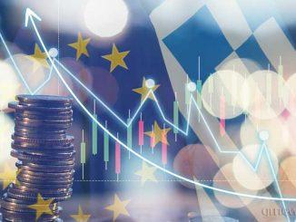 Ευρωπαϊκό Ταμείο Ανάκαμψης και Ανθεκτικότητας