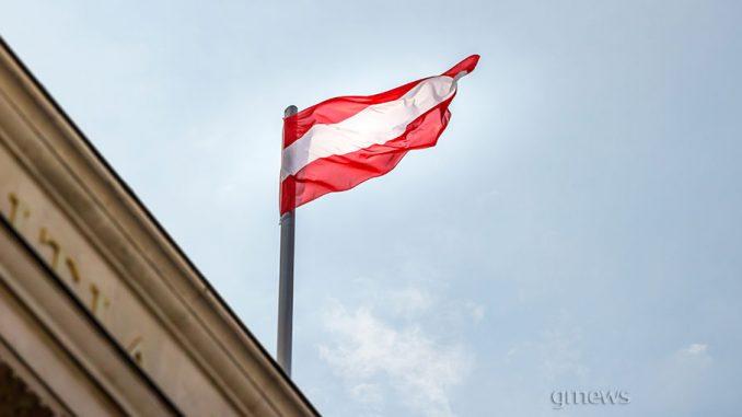 Αυστριακός υπουργός Εσωτερικών Καρλ Νέχαμερ