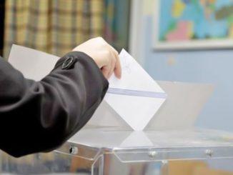 εκλογών σε επίπεδο Περιφερειών και Δήμων