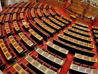 Μάτι: Δικαίωμα διορισμού στο δημόσιο