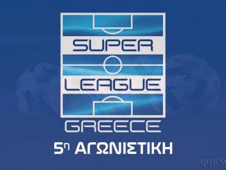 5ης αγωνιστικής στη Super League