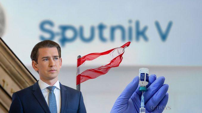 Σεμπάστιαν Κουρτς Sputnik V