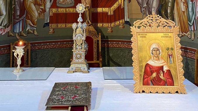 εικόνα της Αγίας Κορώνας/Στεφανίδας
