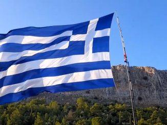 μεγαλύτερη Ελληνική σημαία