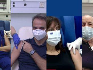 Γεγονός οι πρώτοι εμβολιασμοί στην Ελλάδα