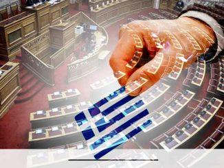 Ελλήνων εκλογέων του εξωτερικού