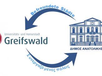 Ανατολικής Σάμου και Greifswald