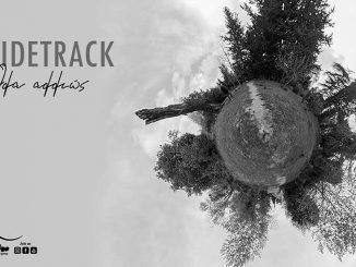 Sidetrack - Όλα αλλιώς