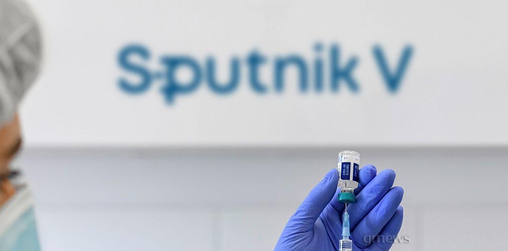 ρωσικού εμβολίου κατά του κορωνοϊού Sputnik V