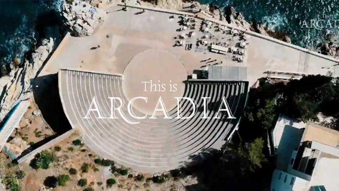 This is Arcadia καμπάνια του Επιμελητηρίου Αρκαδίας